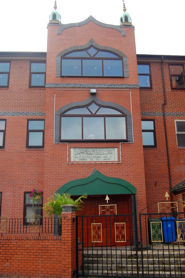 Derby Islamic Centre and Mosque