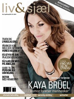 kaya_bruel.jpg