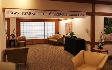 Ikebana exhibition