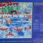 1999 Junior Regatta - New