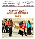 Al Rowwad Annual Report 2013