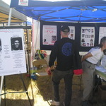 WAPF FC Chapter booth