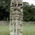 Copan stela B