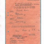 The Children mentioned on the document