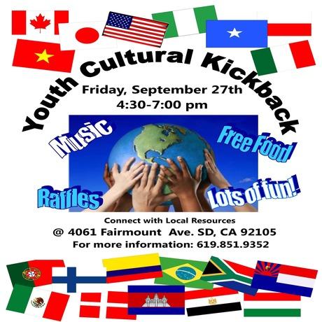 Youth_Cultural_Kickback_2013.jpg