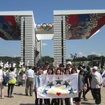 STAR ALLIANCE FRIENDSHIP FLAG™ at WORLD PEACE GATE, SEOUL