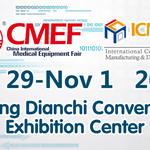 CMEF Autumn 2017 - The 78th China International Medical Equipment Fair