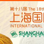 ShanghaiTex 2017-The 18th International Exhibition on Textile Industry