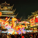 Holiday calendar of Chinese New Year of 2018