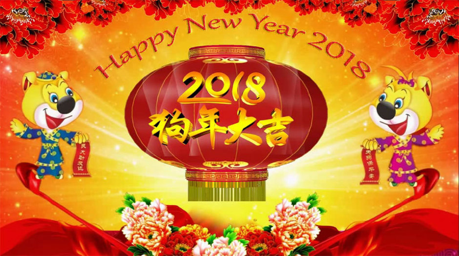 the main theme of spring festival is family reunion as an official public holiday chinese people can get seven days absence from work from february 15th