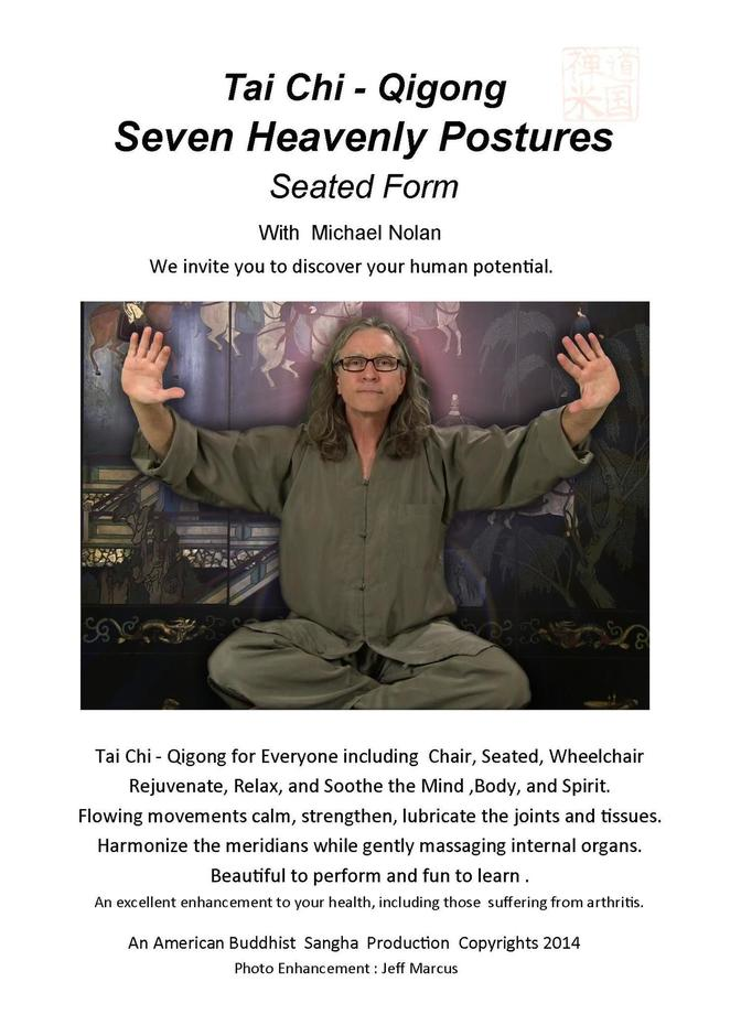 Qigong Tai Chi Seven Heavenly Postures Program    qigong sitting seated  chair  exercise dvd , tai chi  seated sitting chair exercise, qi gong tai chi beginners, qigong for healing , qi gong dvd, qi gong yin and yang,  qigong balance meridians, qigong tai chi for seniors, qigong relaxation