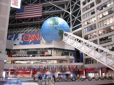 cnn-center.jpg