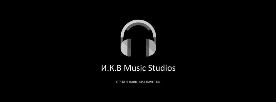 И.К.В Music Studios.png