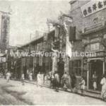 Shanghai_19th_century_19______