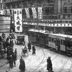 Shanghai_tram__british_conession__1920s__sincere_company__right__and_wing_on_company__left___two_of_the_largest_department_stores_in_shanghai__in_the_international_settlement_of_shanghai_in_the_1920s___