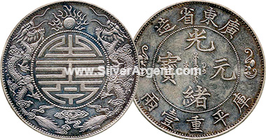 Chinese Kwangtung (Kwang-Tung) Double Dragon 1888-1908