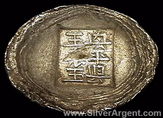 Chinese Silver Tael