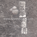 Chinese Export Silver Marker Mark & Region