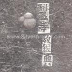 Chinese Export Silver Marker Mark & Region