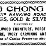 Chinese Export Silver Marker Advertisement