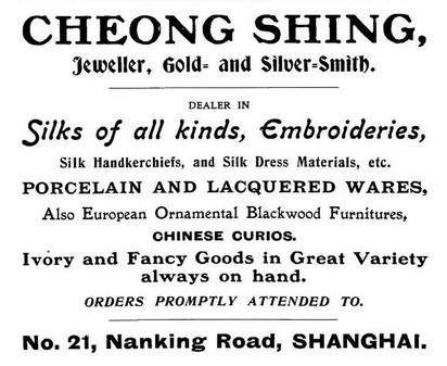 Cheong Shing (Chinese Export Silver Mark)