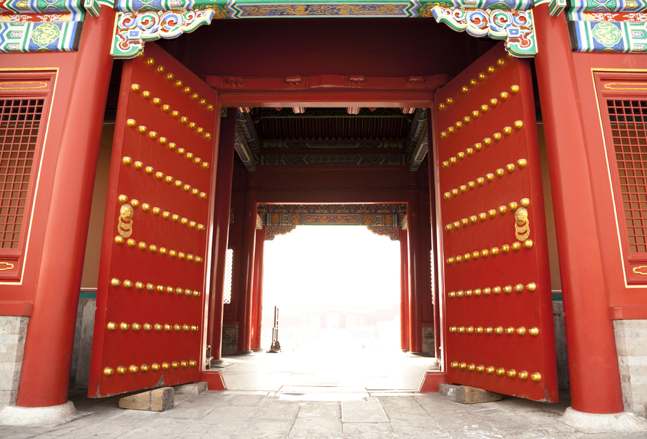 Opening of the Chinese Door.jpg
