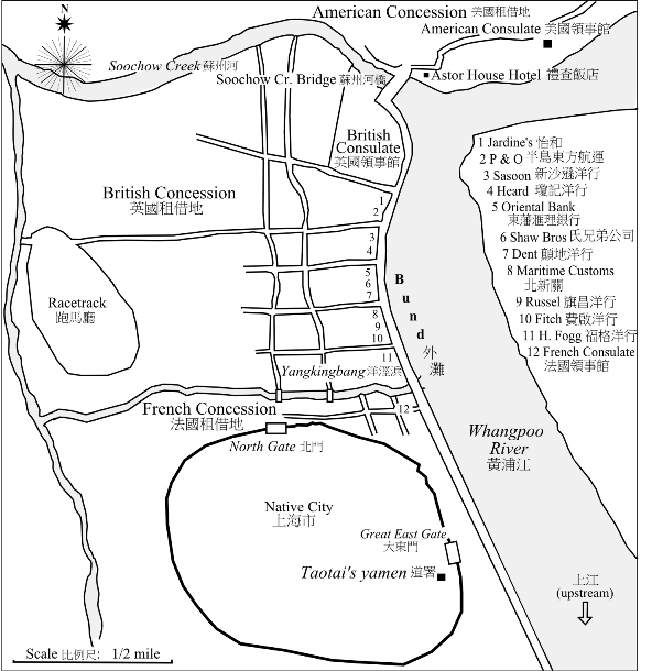 Shanghai 1855.png