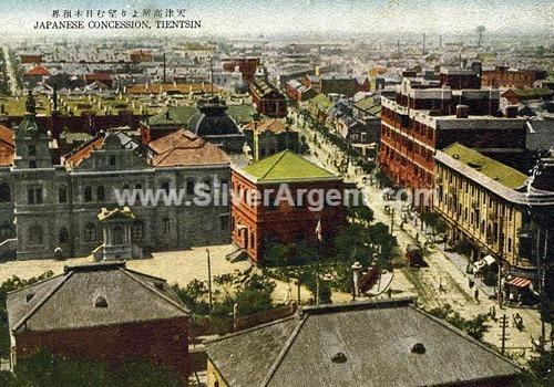 Japan Concession, Tientsin