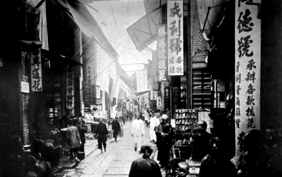 Canton street scene 1919