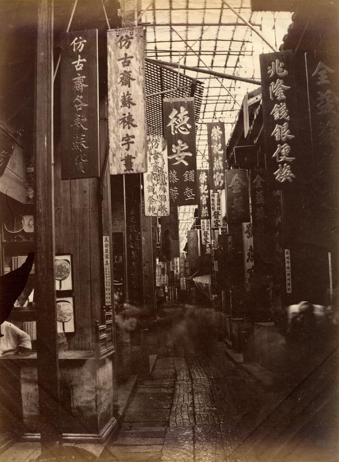 Canton Street View