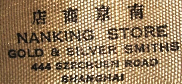 Nanking Store (Chinese Export Silver Mark)