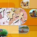 Posgrados en Desarrollo Rural