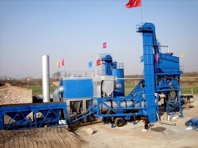 mobile asphalt plant.jpg