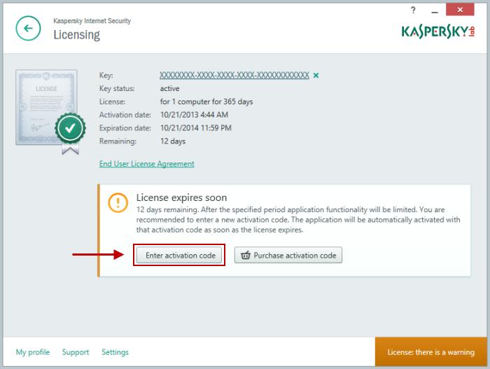 kaspersky antivirus license key