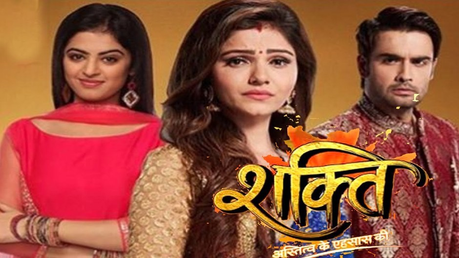 Colours tv drama serial shakti - Hdtopvideos com : powered by Doodlekit