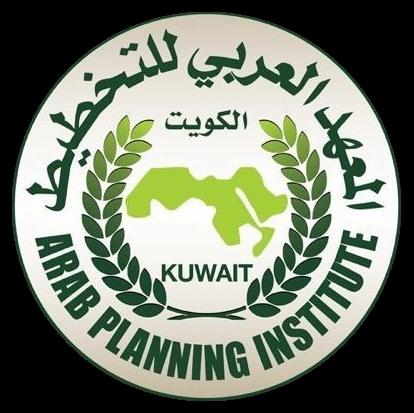 المعهد العربي للتخطيط