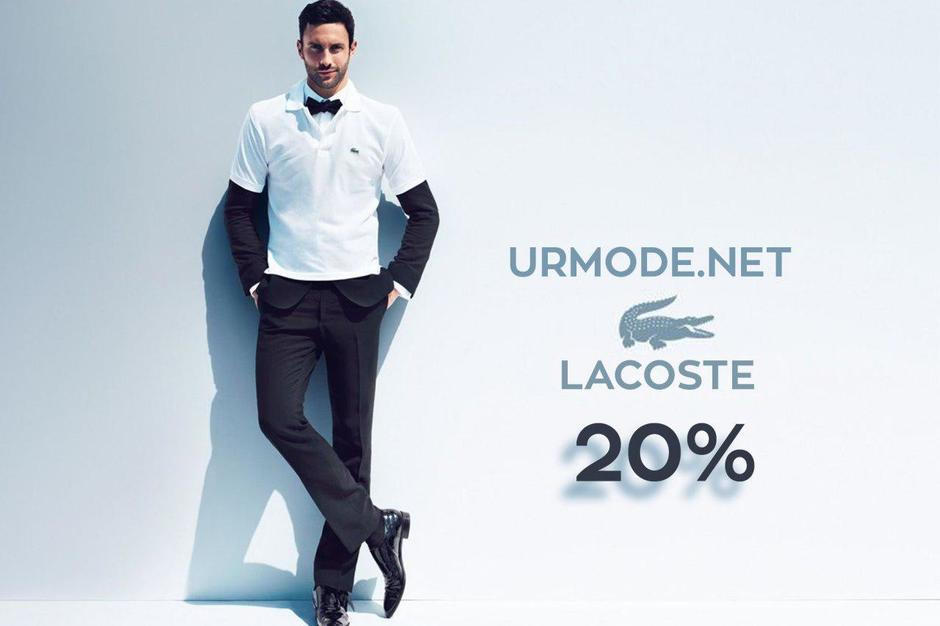 فروشگاه اینترنتی نمایندگی لاگوست ( Lacoste )