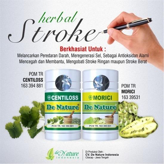 baner obat stroke