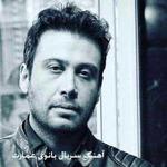 دانلود آهنگ پایانی سریال بانوی عمارت با صدای محسن چاوشی