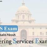 IES/ESE Exam 2018 - IES Exam Date, Admit Card, Result