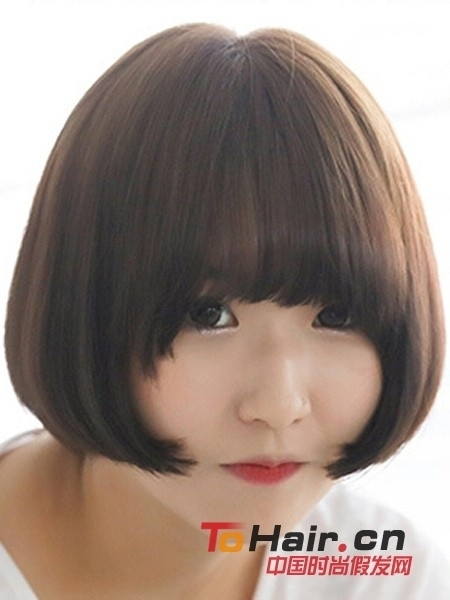 fashion short hair style