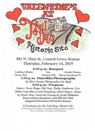 2019_valentine_event