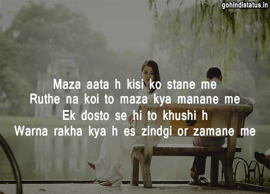 khubsurti ki tareef shayari in hindi